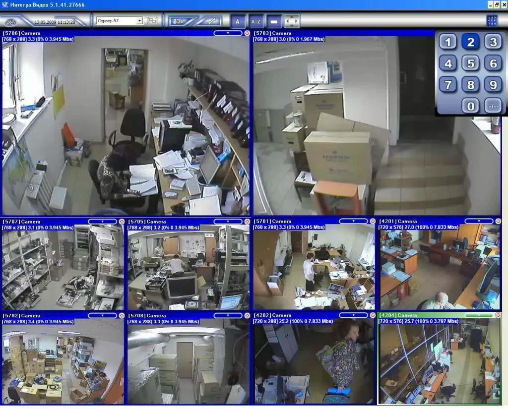 Купить программу для видеонаблюдения